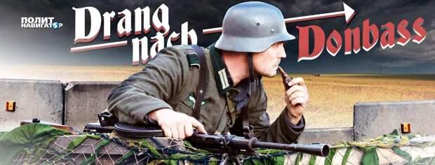 Российская армия готовится к украинскому наступлению на ЛДНР