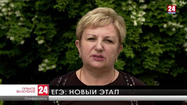 Крымские выпускники сдали ЕГЭ по обществознанию