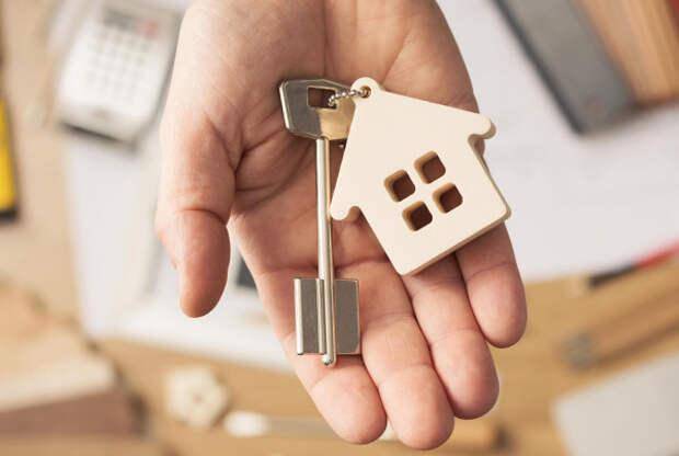 Как можно сэкономить при приобретении жилья?