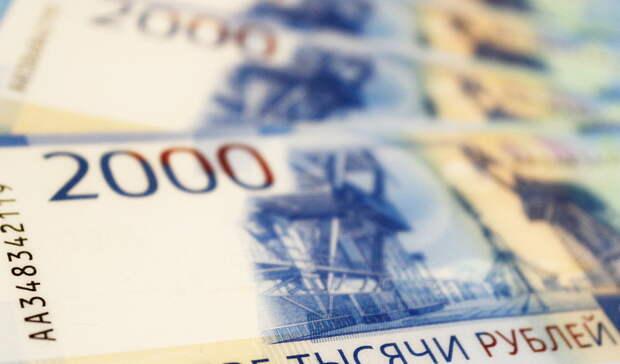ВГосдуме предложили ввести пособие для пенсионеров