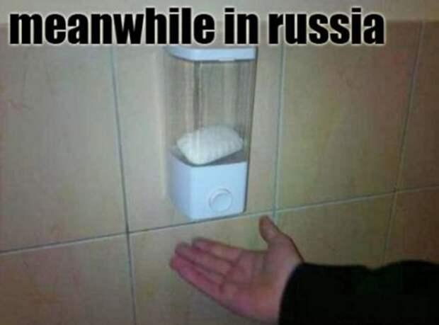 """""""Тем временем в России"""""""
