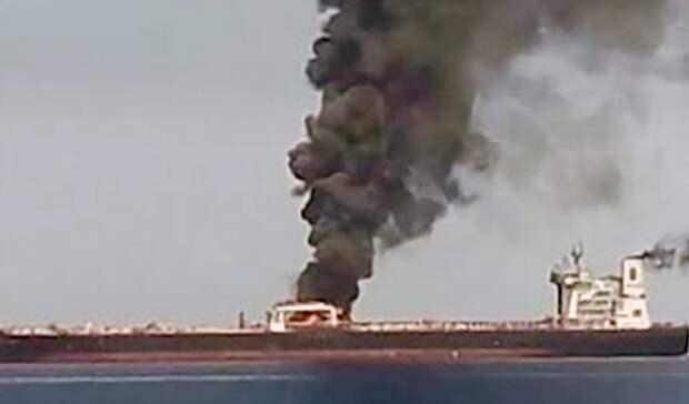 Саудовский порт Джидда закрыли после взрыва насингапурском танкере BWRhine