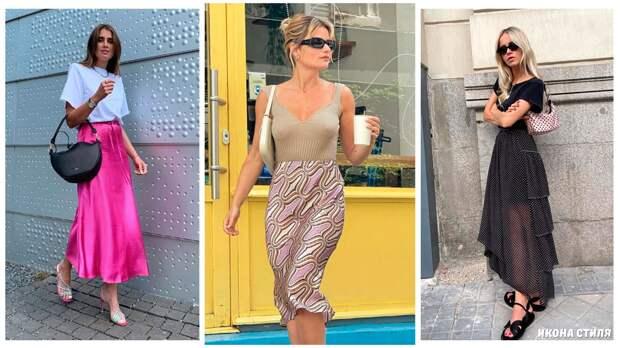 4 самые модные длинные юбки, которые вы будете носить не один сезон