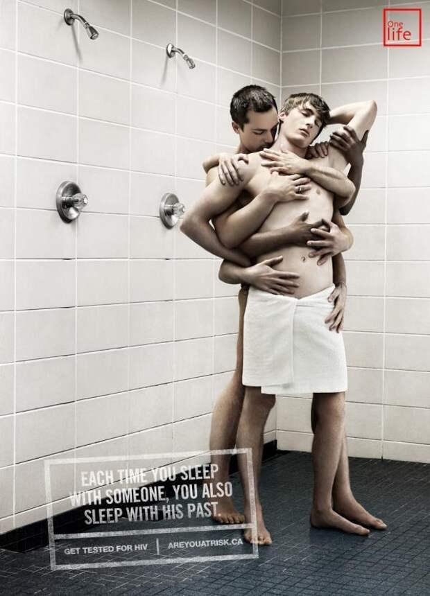 Примеры шедевральной социальной рекламы на тему безопасного секса