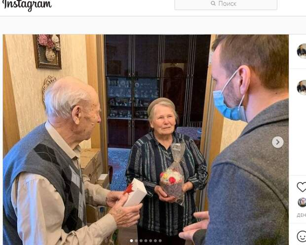 Ветеранам из Некрасовки ко Дню Победы подарили сотовые телефоны