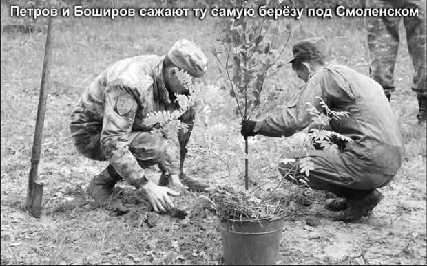 Новые обвинения в адрес Петрова и Боширова