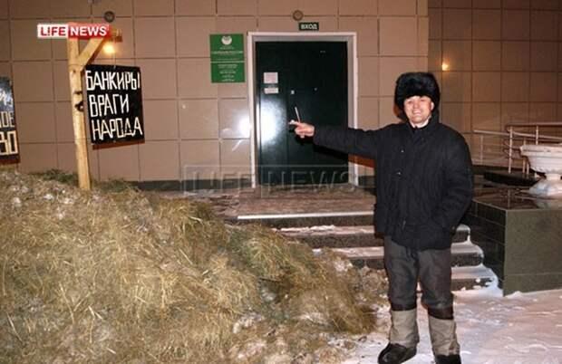Фермер из Новосибирска оплатил кредит Сбербанку навозом