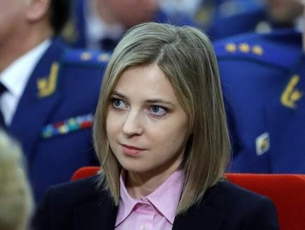 Поклонская объяснила, почему Киев отказался от Крыма