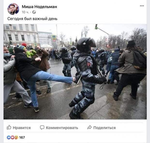"""Забугорные борцуны за """"Прекрасную Россию Будущего"""""""