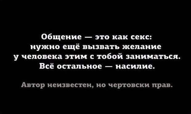 1485460721_65
