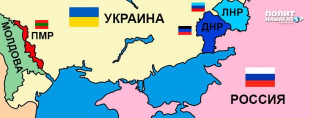 Янина Соколовская предложила шантажировать Россию газоснабжением Приднестровья