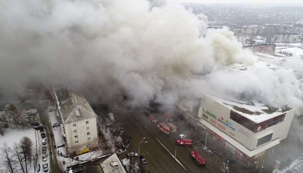 В Кемерове возбудили дело на командира пожарного звена после трагедии в ТЦ