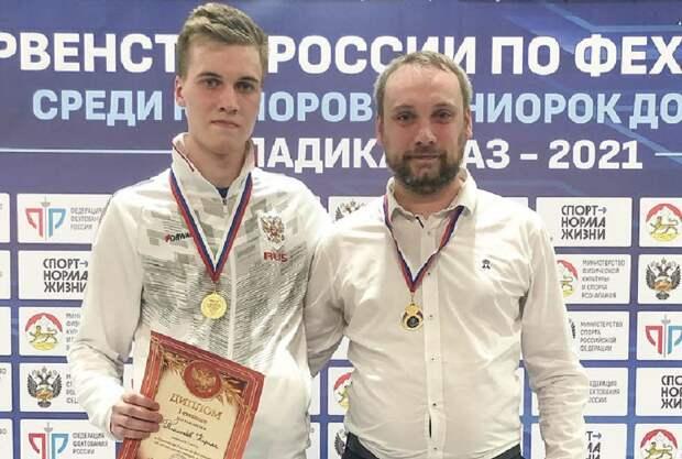 Нижегородский саблист Кирилл Тюлюков завоевал золотую медаль на турнире во Владикавказе