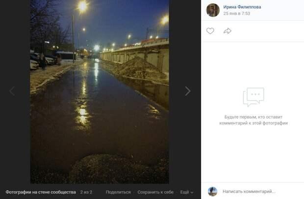 «Мосводосток» устранит лужу возле станции МЦК «Ростокино» — управа