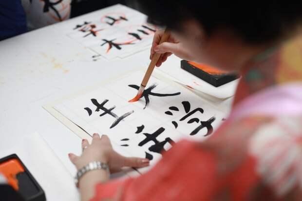 Фестиваль японской культуры начнется 7июня вСуворовском