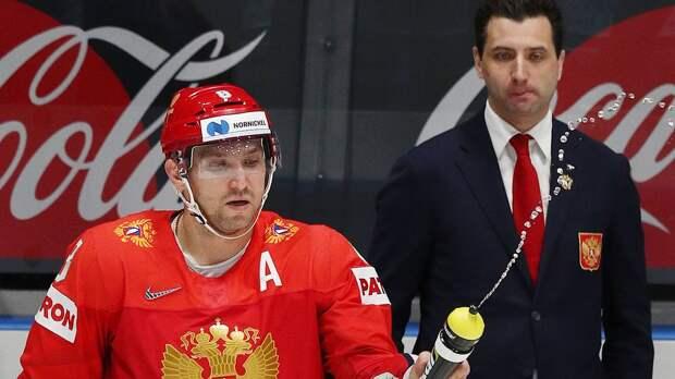 Эксперты оценили шансы России выиграть чемпионат мира по хоккею в 2022 году