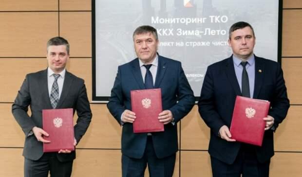 Цифровой контроль завывозом мусора введет Ростелеком вРостовской области