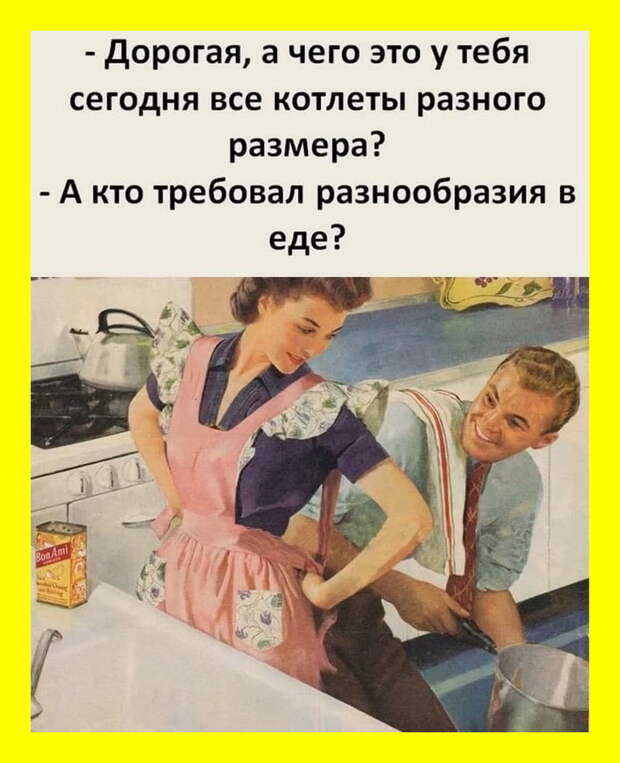 Не верьте, что после вакцинации у вас не будет детей! Только что пришёл с вакцинации, все трое детей дома