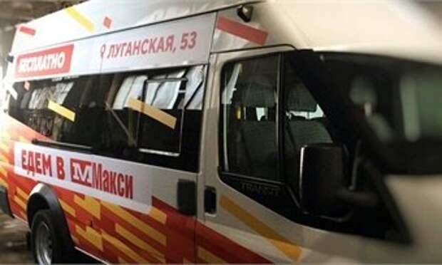 """С 31 июля в """"Макси"""" на улице Луганской можно будеть добраться на бесплатных автобусах"""