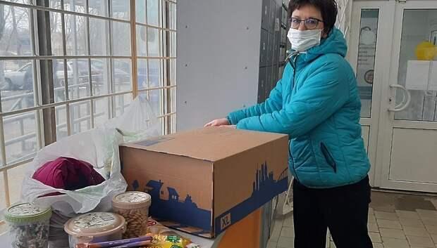 Волонтеры Подольска отправили осужденной в колонию посылку с продуктами и курткой