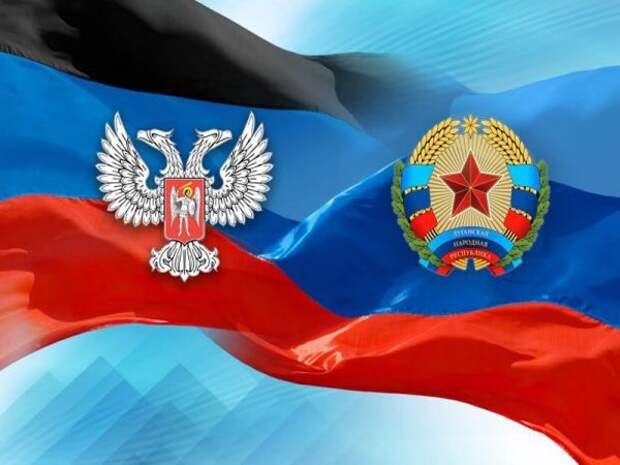 ВДНР заявили оготовности открыть границу сЛНР наследующей неделе