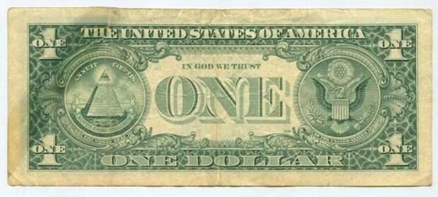 Что можно купить за 1$ в мире