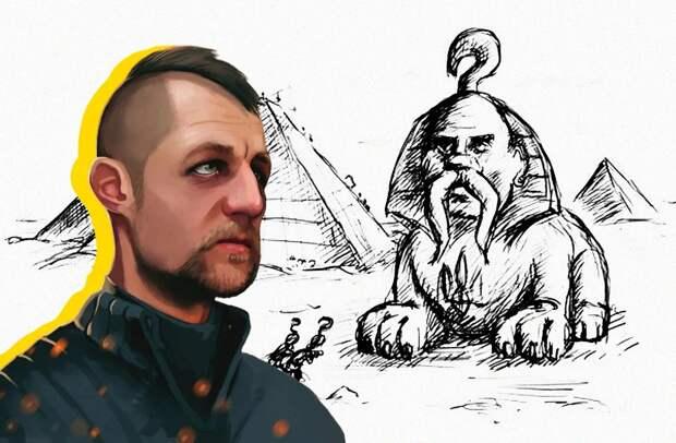 Украина сочиняет новую родословную