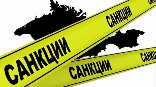 Мощный инструмент для снятия санкций развивают в Крыму