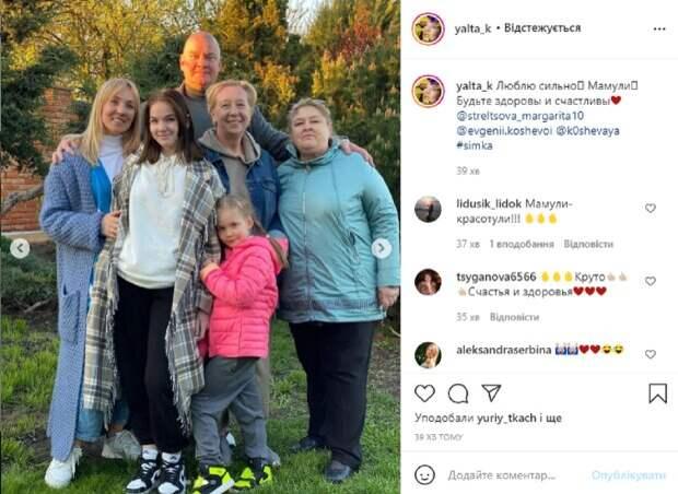 """Жена Кошевого из """"Квартал 95"""" дала украинцам повод для зависти, показав семейные фото: """"Как же ему повезло"""""""