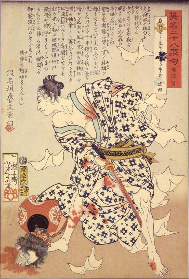 Рисунки Цукиока Ёситоси