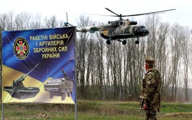 МВФ нарвался на мины в Донбассе