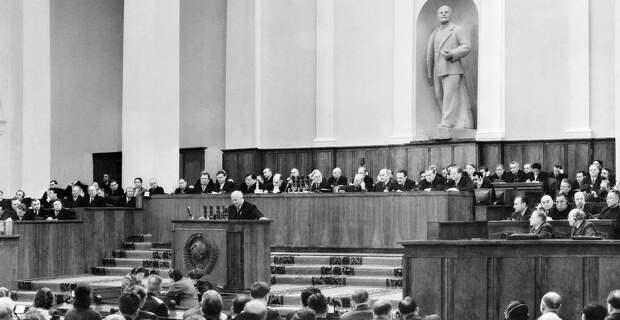 Документ. «О культе личности и его последствиях»  Секретный доклад Хрущёва на XX съезде КПСС