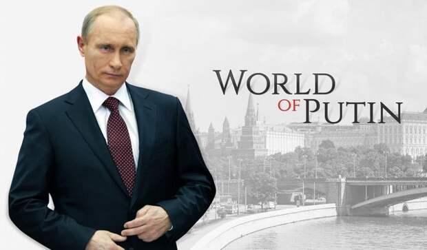 Александр Роджерс: Игра без правил — если бы Россия вела себя как Литва и США