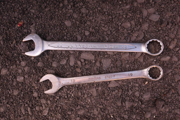 вот в таком состоянии ключи были изначально, когда я их оставил на улице