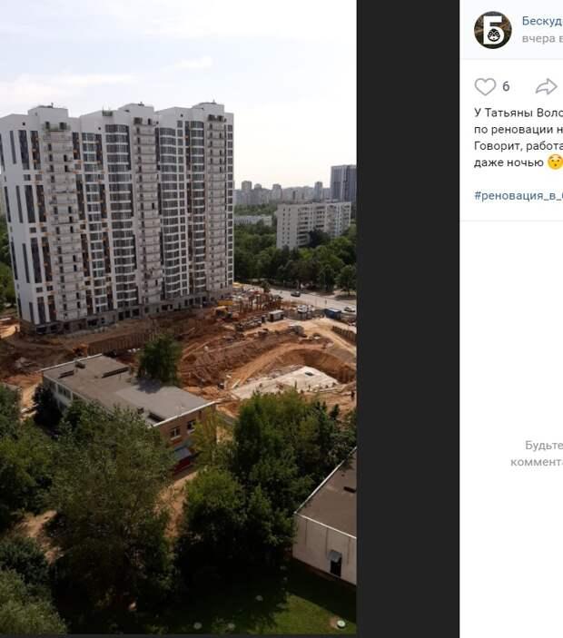 Фото дня: строительство дома по реновации на Бескудниковском бульваре