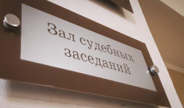 В Светлинском районе директор дошкольного учреждения предстанет перед судом