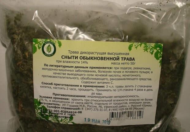 трава сушеная в пакете