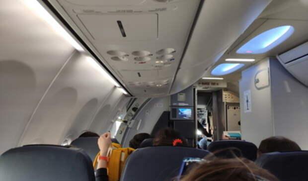 Борт Екатеринбург–Симферополь экстренно сел вКраснодаре из-за недомогания пассажира