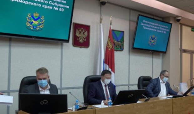 Отныне депутаты приморского парламента могут иметь только российское гражданство