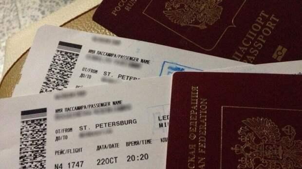 Новые правила выдачи загранпаспортов начнут действовать в России 30 мая