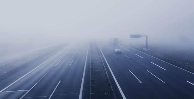 Сильный туман нарушил работу аэропорта Симферополь