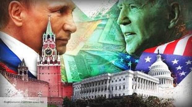 В Китае оценили попытки Байдена «задобрить» Россию