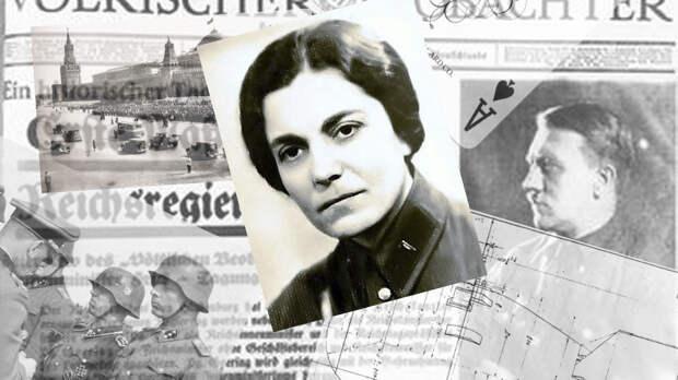 Безупречная Лиза: история разведчицы, обманувшей нацистов и укравшей у СШАбомбу