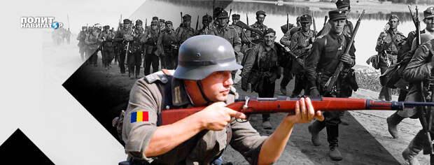 Румыния официально объявила гитлеровцев героями
