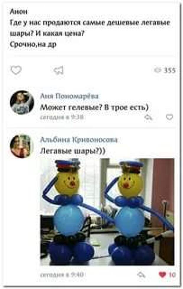 Смешные комментарии. Подборка chert-poberi-kom-chert-poberi-kom-54361212082020-16 картинка chert-poberi-kom-54361212082020-16