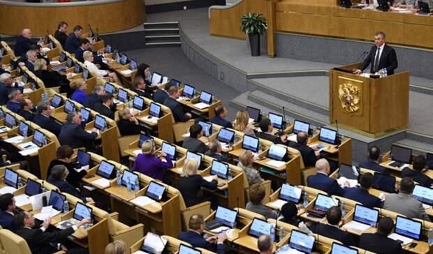Комитет Госдумы одобрил запрет на пять лет избираться в Думу экстремистам