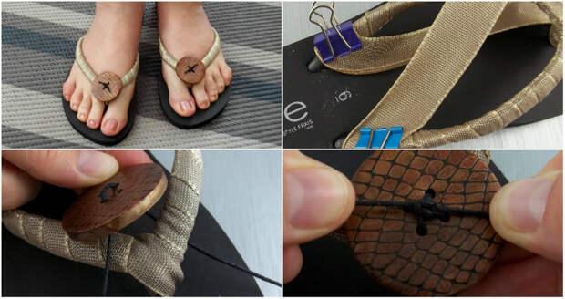 как украсить летнюю обувь