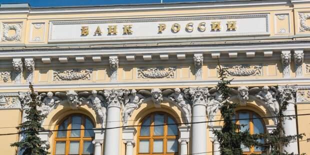 У двух банков отозваны лицензии