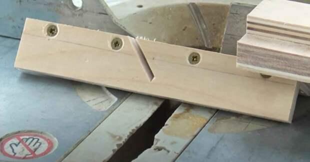 Как сделать мини рубанок для ПВХ плитки
