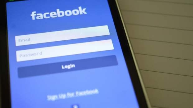 Facebook попросил суд в России отсрочить штраф в 26 миллионов рублей